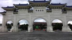 Chiang Kai-shek Memorial Hall Taipei