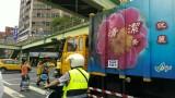 Camión de la basura Taipei